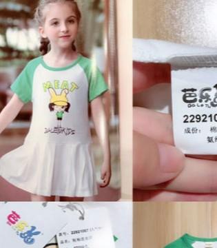 芭乐兔童装是品牌吗?加盟芭乐兔好不好?