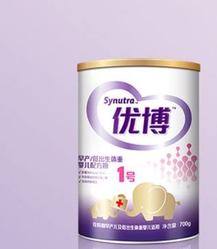 国际品牌圣元奶粉 带你一起走进奶粉世界