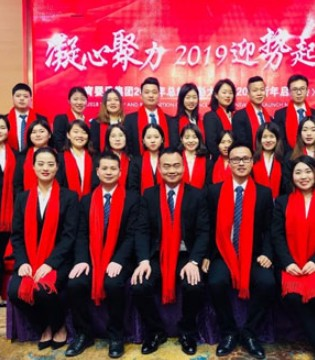 【育婴氏】与您相约北京 第29届京正*国际孕婴童博览会