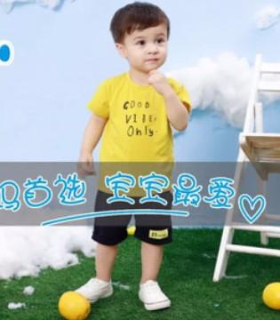 婴派2019夏季新品上市 轻松解锁夏日搭配