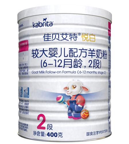 佳贝艾特 一款来自黄金奶源地的奶粉