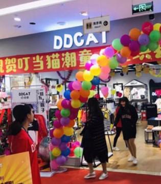 热烈祝贺百盛广场DDCAT叮当猫潮童专卖店隆重开业!!!