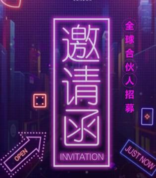 2019洛克泰迪项目品鉴会郑州站等你来