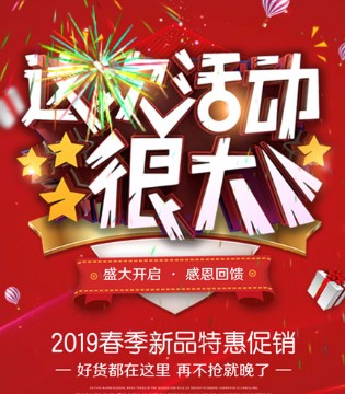Muuzi木子童装 2019春季新品特惠促销