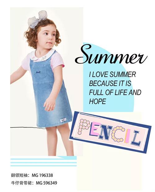 铅笔俱乐部PencilClub 初夏必备的元气新衣都在这儿