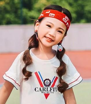 "CARLFIT・2019夏上新丨与你一起 ""潮""动出行"