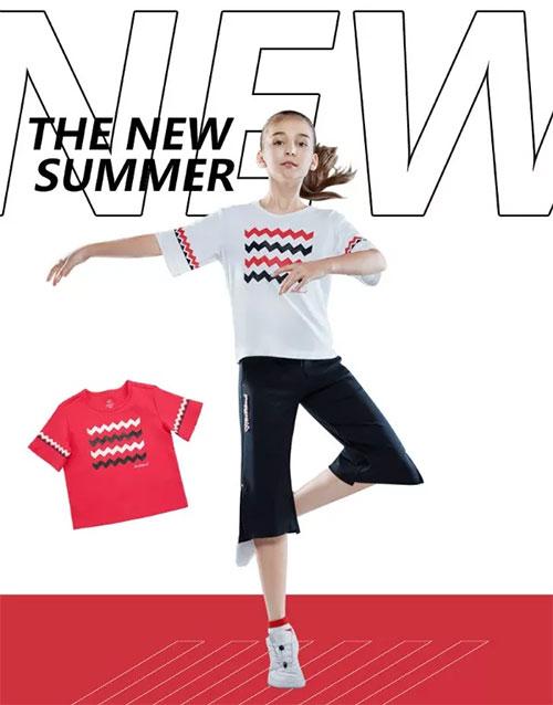 玩转夏日潮搭 开启儿童潮酷新风尚!