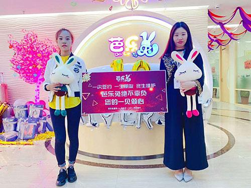 """恭贺芭乐兔童装品牌成立十周年 诚邀""""梦想合伙人"""""""