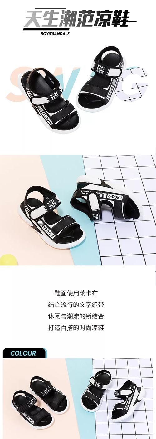 青蛙皇子:不清凉的鞋子 只会浪费你的夏天