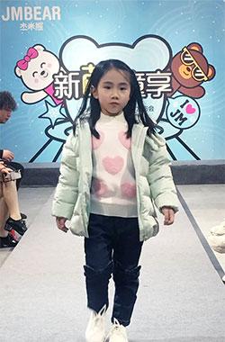 """""""新萌童享""""杰米熊2019冬季新品发布会首站告捷"""