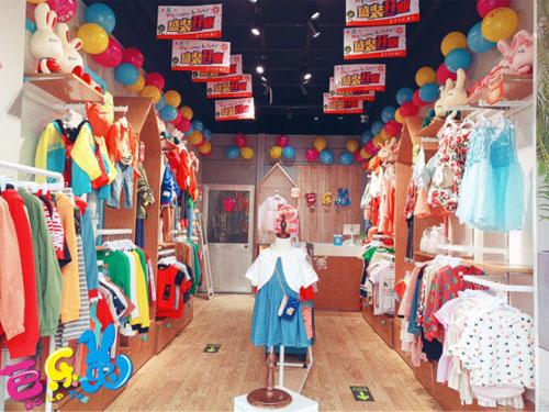 刘女士芭乐兔童装加盟店即将开业 小店面也能出彩!