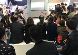 红蜻蜓2019Q4新品订货会现场进行中