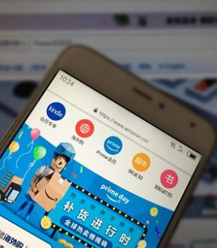 亚马逊电商业务退出中国 中国区总裁或将离职