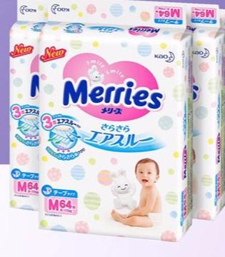 婴儿尿不湿 细致呵护宝宝初生的纤细肌肤