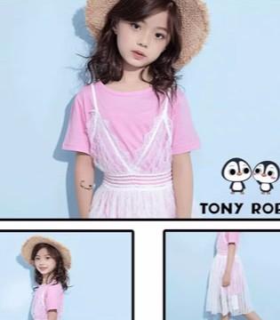 Tony Robin | 童装这样穿搭 优雅知性有气质!