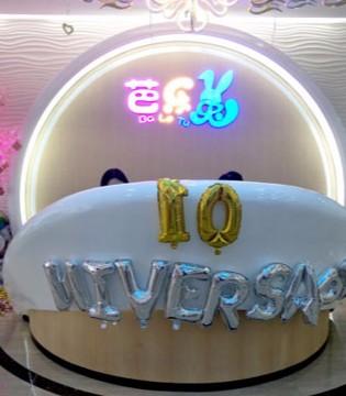 芭乐兔童装全新升级暨深圳市区三周年大升级庆典
