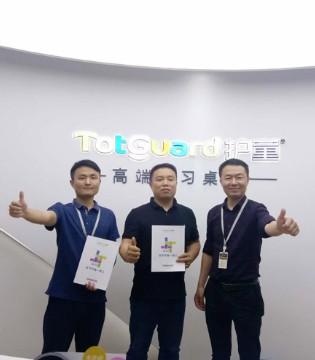 祝贺湖南湘潭、衡阳、邵阳新经销商加入护童大家庭