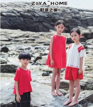 籽芽之家童装品牌 致力打造高品质童装