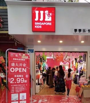 【新店开业】重庆 江苏 新疆的小伙伴们注意啦!
