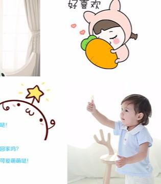 英贝蒂儿婴幼品牌 祝你五一劳动节快乐