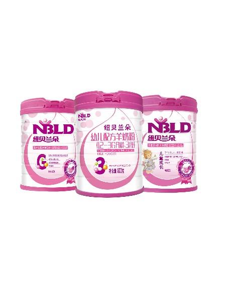 羊奶粉品牌榜单10强-纽贝兰朵羊奶粉
