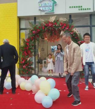 可米芽之家童装再添新店 热烈祝贺!