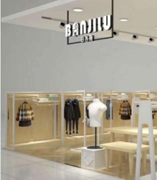 期待 班吉鹿品牌童装海南三亚南海购物二店即将开业