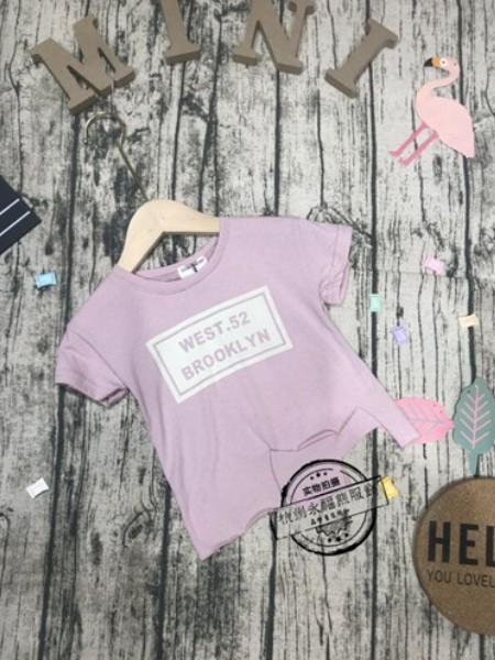 熊出沐童装品牌/新品