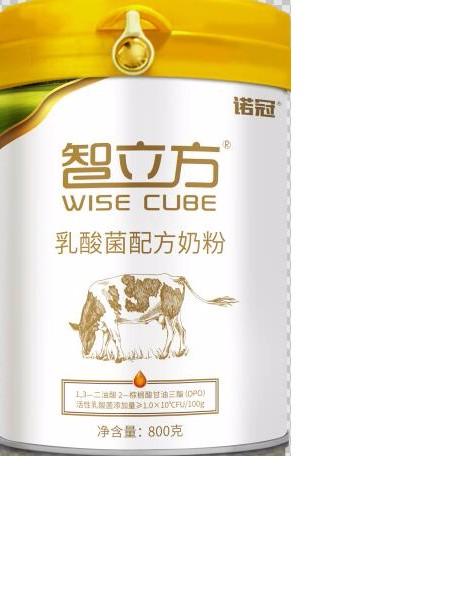 智立方乳酸菌OPO配方奶粉