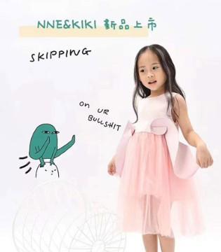 你想要的好衣服 尽在NNE&KIKI尼可童装