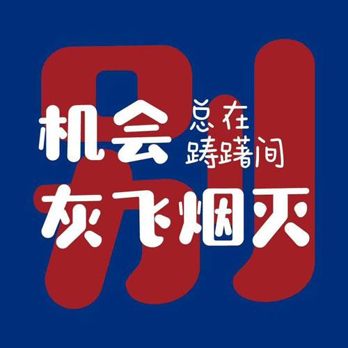 2019梦洁宝贝全球招商加盟火热进行中……