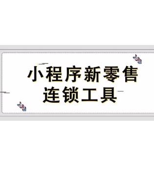 西萌叮:邀请你来参加冬年装新品发布会