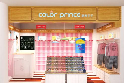 中山大信新都汇店即将开业 好想开这样一家小店