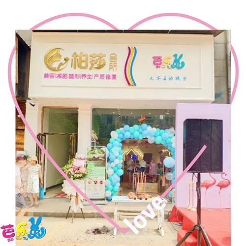 网红经销商携手芭乐兔童装创佳绩 火爆开业轰动全场!