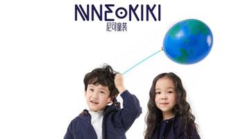 NNE&KIKI童装2019秋冬发布会等你来