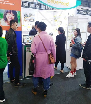恭喜宝宝福德在上海中国食品展圆满落幕