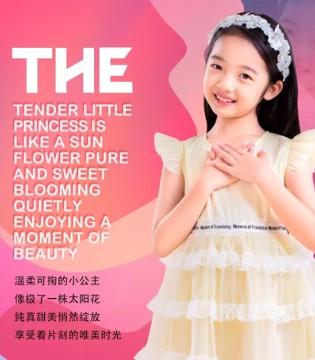 铅笔俱乐部有奖活动开启了――寻找超美小公主