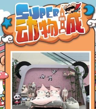 梦洁宝贝顽童节第二弹 孩子的专属节日