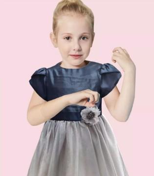 """法纳贝儿童装 """"520""""小公主爱的表白日"""