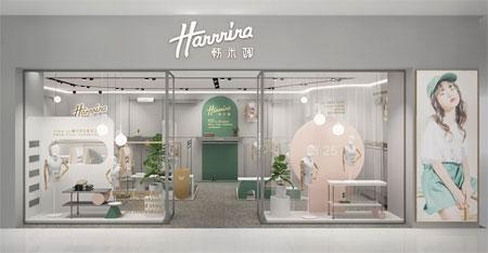 韩米娜成都海滨城丨专卖店盛大开业