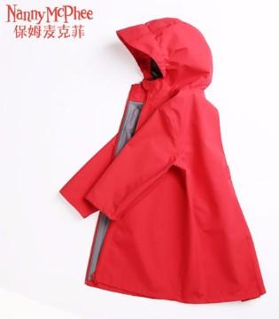 萌趣儿童雨衣 让宝贝在下雨天也无所畏惧
