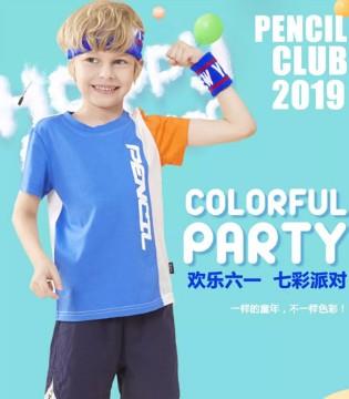 儿童节 | 超火的FUN能量单品 邻家小朋友已经穿上了!