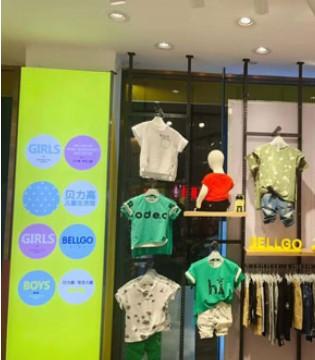 贝力高六安市明珠步行街旗舰店盛大开业