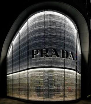 Prada集团与寺库签署合作协议 并宣布不再使用皮草