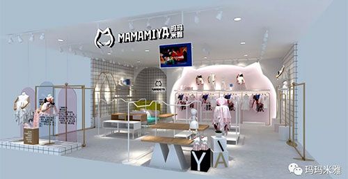 NEW STORES | 玛玛米雅多店齐开!