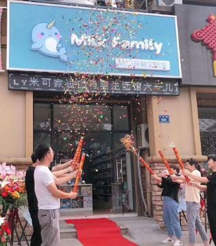 六月迎来开门红 Milk Family迅速开下一新分店