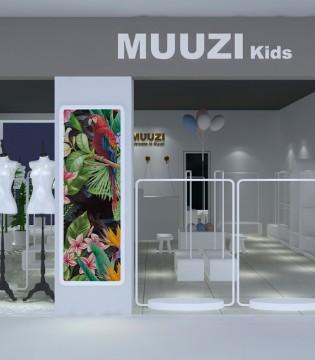 好消息 Muuzi木子童装六月新开两店!