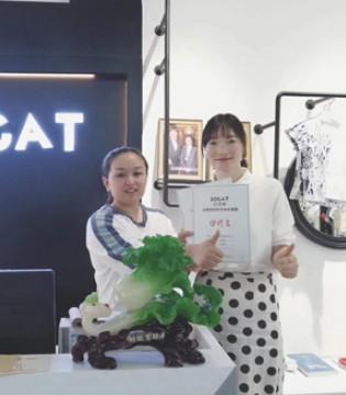 热烈祝贺叮当猫潮童又迎来一位新成员!