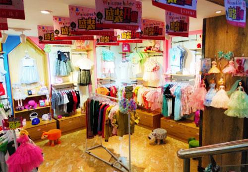 恭喜苏女士芭乐兔童装加盟店开业大吉
