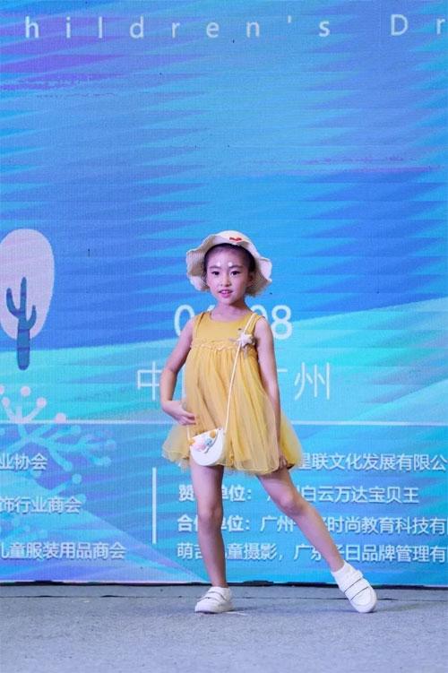 宝贝今年夏天穿什么?就看2019广州少儿时尚童装节~
